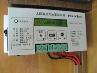 【12V用】充電コントローラ PV-1230D1AB