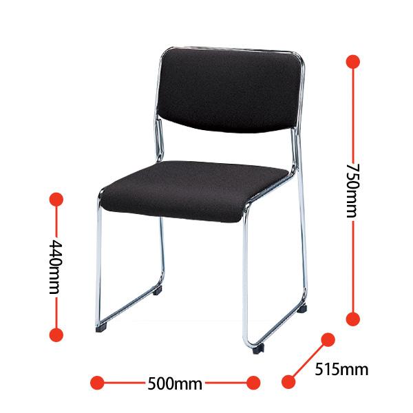 ミーティングチェア E-FC-77F W50×D51.5x高さ75 SH44cm 【送料無料(北海道 沖縄 離島を除く)】 会議椅子 会議用チェア 会議室 スタッキングチェア