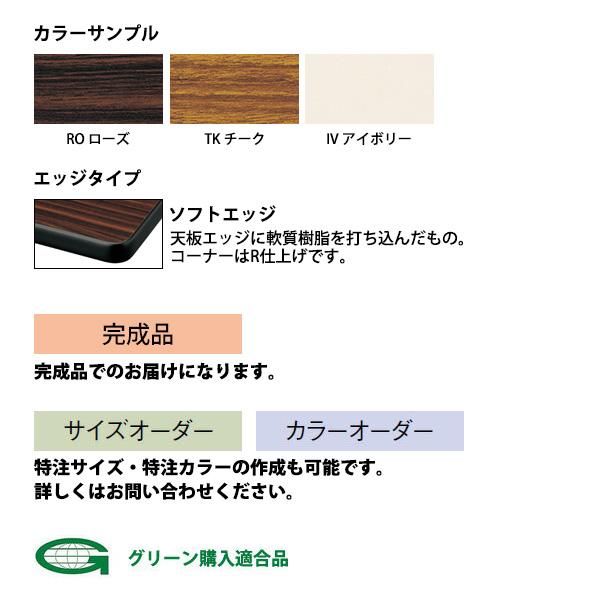 会議テーブル 折りたたみ 中央折畳式 E-LK-1860S W180×D60×H70cm ソフトエッジ巻 角型 【送料無料(北海道 沖縄 離島を除く)】 会議テーブル 折畳 折り畳み 長机 ミーティングテーブル