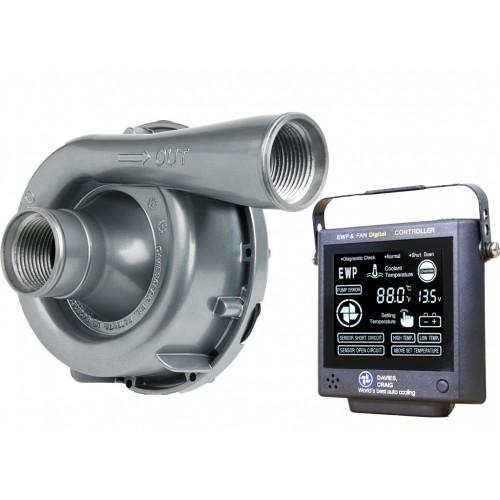 EWP150電動ウォーターポンプ&コントローラーコンボセット