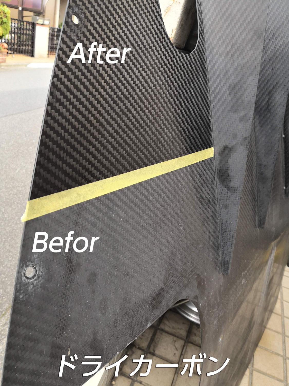 ガラス系スーパー樹脂コート RE-3200C ドライカーボン 白化モールやプラスチック ゴムのつや輝き復活