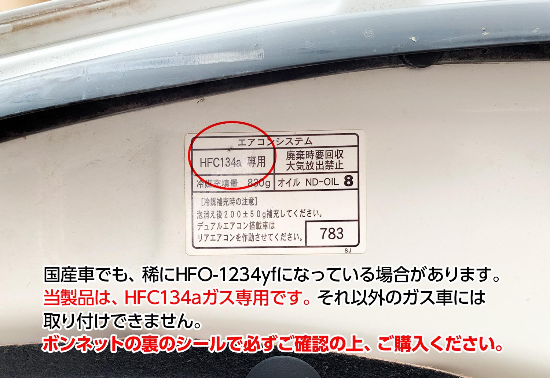 ジュラルミン製エアコンバルブキャップ(A/Cポート):ネコポス 配送(ポスト投函)