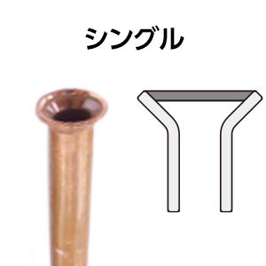 プレス圧着式45°ブレーキラインフレアリングツール