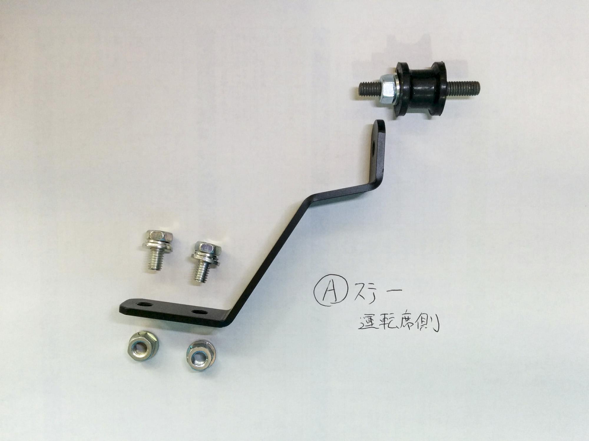 FK2シビックオイルクーラーキット(APJオリジナル)
