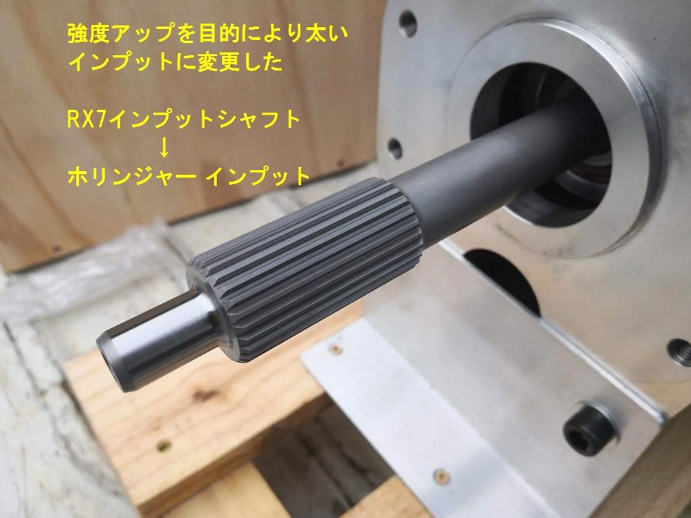 【納期要問合せ、要事前見積】TTi-マツダ FC3S/FD3S 13B,20B用シーケンシャルミッションセット