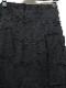 nude:masahiko maruyama ・ヌード:マサヒコマルヤマ/Patched Wrap Skirt/Black