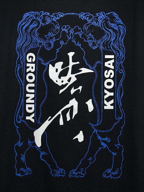 SALE40%OFF/Ground Y・グラウンドワイ・BIG COTTON/5.6oz 暁斎記念館紙 表紙絵.