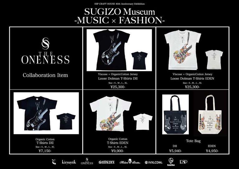 wjk・ダブルジェイケイ2021AW