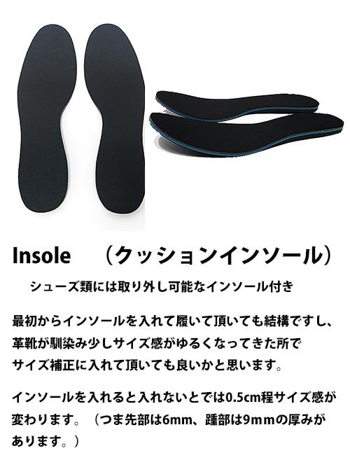 (予約品)1〜2月入荷予定/Portaille・ポルタユ/lacedup backzip boots Wipeoff horse(馬革) : black×brown