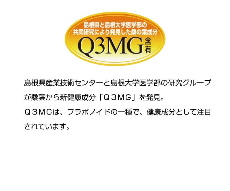 オーガニック・ベジ・パウダー(国産有機原料12種類)
