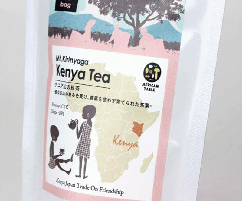 ケニア山の紅茶(ティーバッグ15個入り)