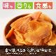 【ドライマンゴー2種】 140g(70g×2種)