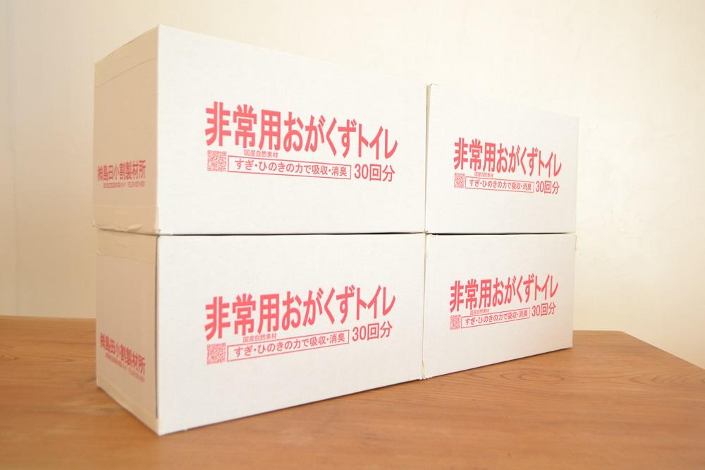 非常用・災害用おがくずトイレ(30回分)×4箱セット