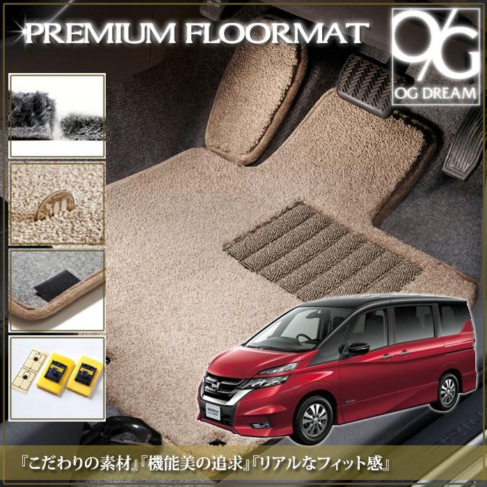 C27系 セレナ e-power 福祉車輌 プレミアム フロアマット ラゲッジ ステップマット付 PMAT5635
