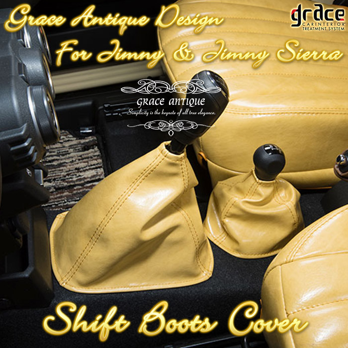 JB64W ジムニー JB74W ジムニーシエラ専用 ブーツカバーセット MT車専用 grace グレイス アンティーク デザイン ADS-B090