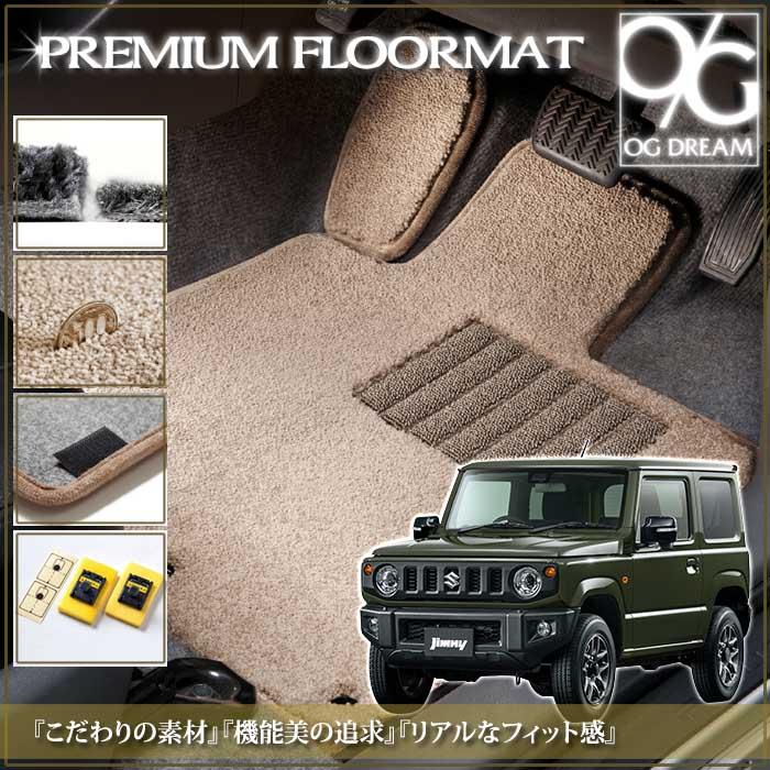 スズキ JB74W系 ジムニーシエラ専用 最高級プレミアムマット ラゲッジマット付 PMAT6015