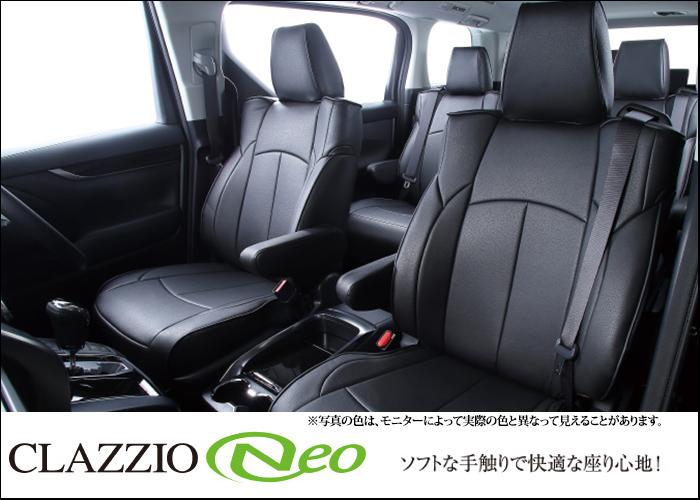 トヨタ C-HR ガソリン車 シートカバー CLAZZIO NEO クラッツィオ ネオ NEO1181
