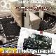 スズキ JB74W系 ジムニーシエラ専用 ラグジュアリー フロアマット ラゲッジマット付 LMAT6015