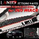 【LANBO】トヨタ 200系 ハイエース ワイドボディ 専用 ダッシュマット TYPE LUXE LX-H200-DM