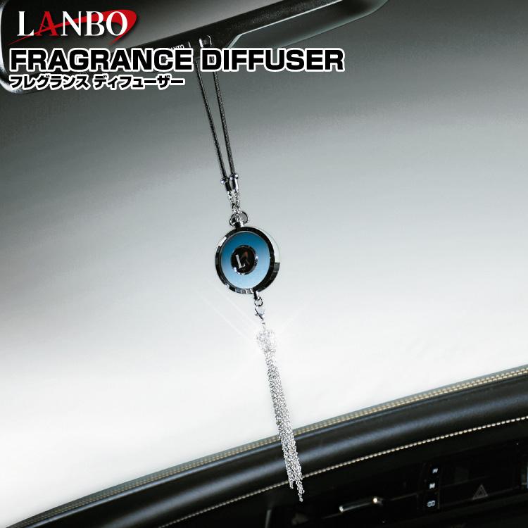 LANBO フレグランスディフューザー 汎用品 WD102515
