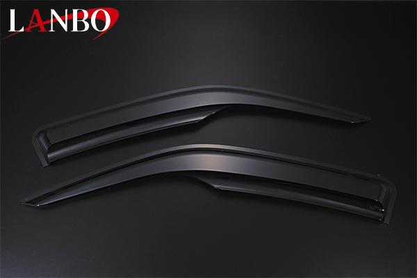 【LANBO】日産 NV350 キャラバン専用 スタイリッシュ サイド バイザー LDS07