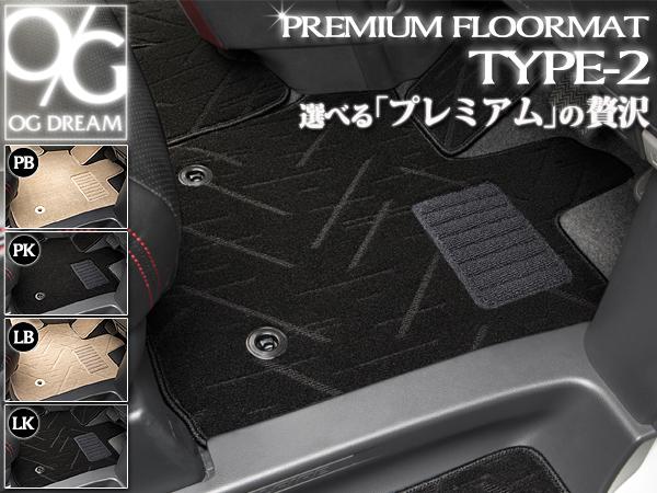 トヨタ ポルテ & スペイド 専用 プレミアム フロアマット タイプ2 GMAT1042
