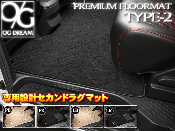 トヨタ エスクァイア セカンドラグマット タイプ2  Mサイズ  GRUG1570