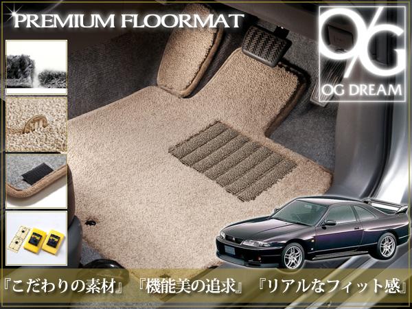 日産 R33 GT-R 最高級プレミアムマット PMAT0588