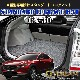マツダ CX-30 専用ラゲッジマット スタンダード フロアマット R1/10〜現行 LGE7030