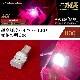 VALENTI ジュエルLEDバルブMX クールホワイト6500 1100lm ML06-S25-65