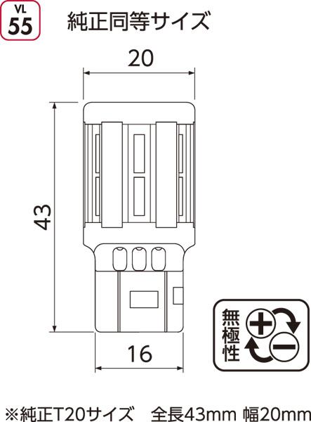 VALENTI ジュエルLEDバルブVL アンバー VL55-T20-AM