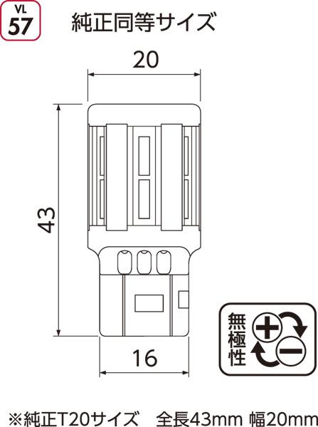 VALENTI ジュエルLEDバルブVL レッド VL57-T20-RE