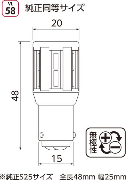 VALENTI ジュエルLEDバルブVL レッド VL58-S25-RE