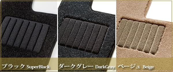 スズキ MK21S系 パレット/パレットSW 最高級プレミアムマット PMAT0645