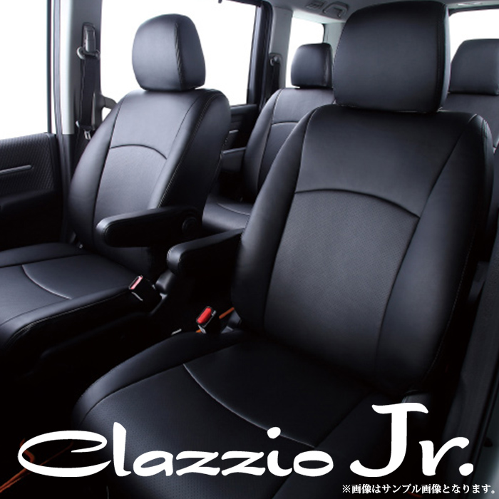 ハイエースワゴン グランドキャビン 3列目 4列目用 シートカバー Clazzio クラッツィオジュニア CLJ1093