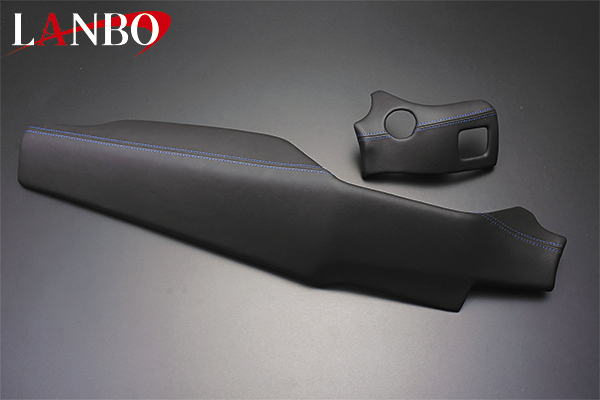 【LANBO】トヨタ C-HR専用 レザーインストールメントパネル 2ピースセット LIMP-CHR