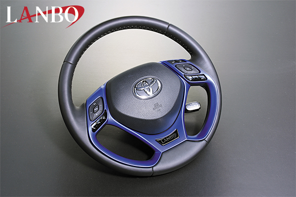 【LANBO】トヨタ ZYX10/NGX50 C-HR専用 ステアリング リムカバー LSRC