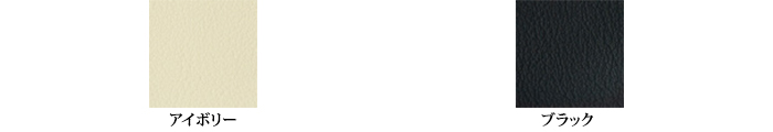 ハイエースワゴン DX H24/5〜H29/11 3列目 4列目用 シートカバー Clazzio クラッツィオジュニア CLJ1098