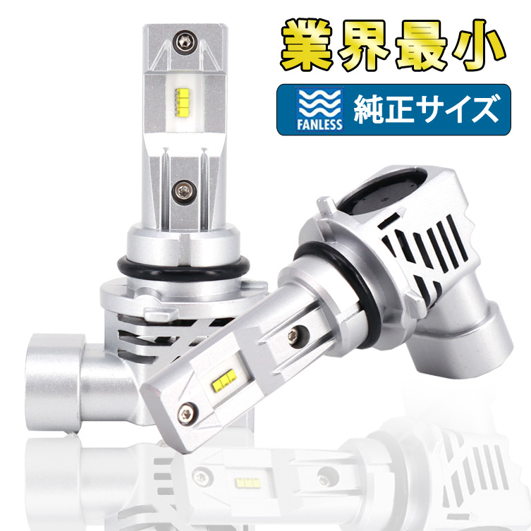 【DIABLO】20系 アルファード ヴェルファイア ハイビーム HB3 LEDバルブ BS011-T2-HB3