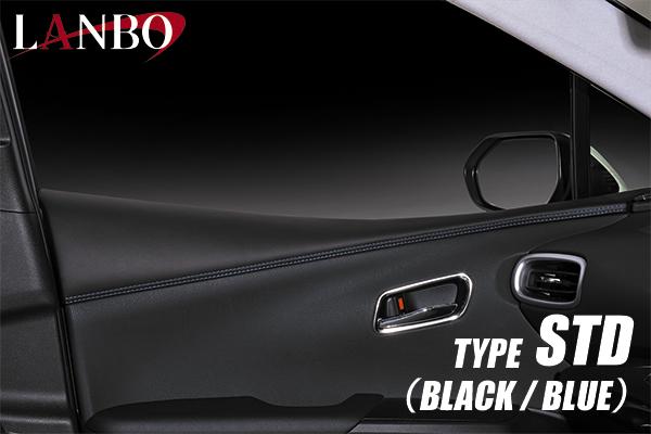 【LANBO】トヨタ 50系 プリウス専用 ドアレザーパネル 4ピースセット LDP-P50