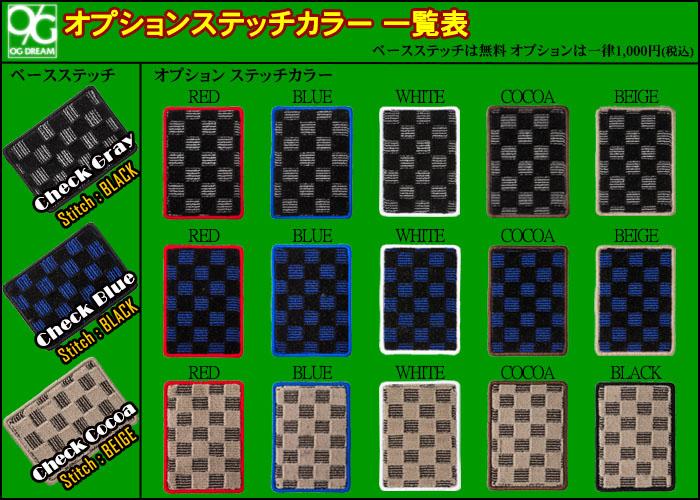 ダイハツ 900系 トール 専用カジュアル ラゲッジマット/カーゴマット BLGE113