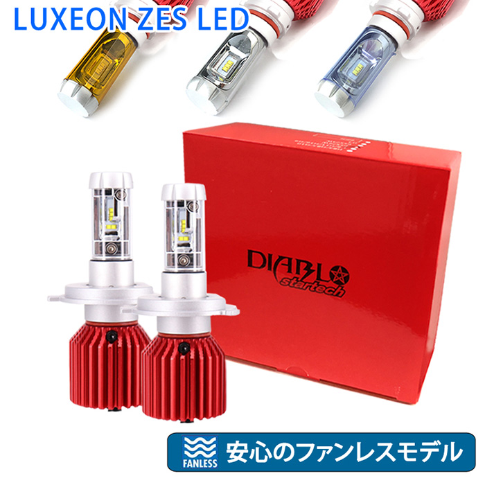 【DIABLO】LEDバルブ 12000ルーメン LEDヘッドライト H4 Hi&Lo 2個1セット 1年保証付き BS070N-H4
