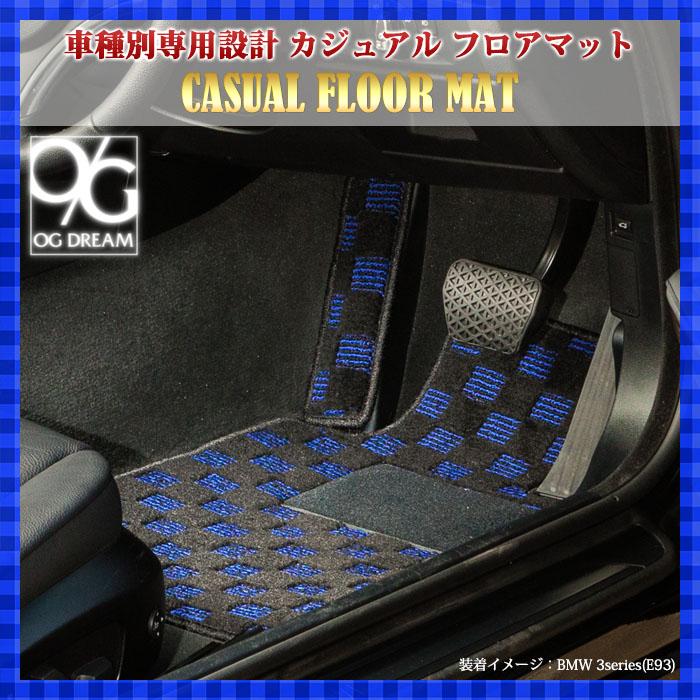 BMW 1シリーズ E87 専用カジュアル フロアーマット+ラゲッジマットセット BYMAT300