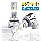 【DIABLO】30系 プリウス H21/5〜H27/11 LEDヘッドライト ロービーム フォグランプ LEDバルブ BS011-T4B3-H11