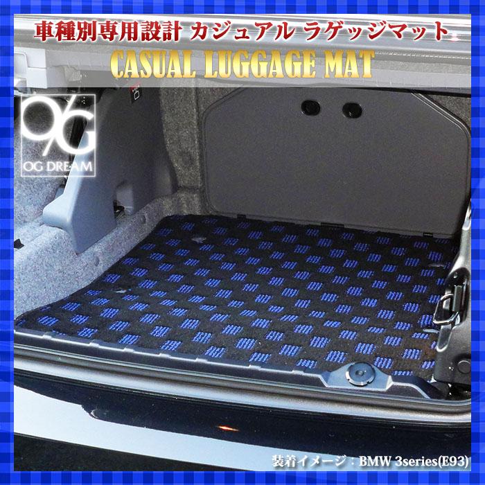 Audi 8P系A3スポーツバック 専用カジュアル ラゲッジマット BYLGE420