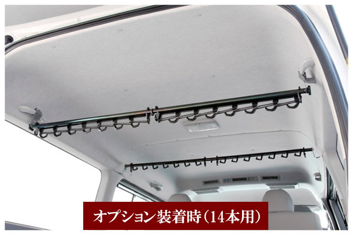 トヨタ 200系 ハイエース 1〜4型最終(6型) 標準ボディ(スーパーGL) オプション追加用 ロッドホルダー ユーアイビークル UI1900004###