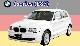 BMW 1シリーズ E87 専用フロアーマット+ラゲッジマットセット YMAT300