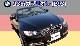 BMW 3シリーズ 335iカブリオレ E93 専用フロアーマット+ラゲッジマットセット YMAT310