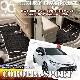 トヨタ カローラスポーツ カローラスポーツHYBRID カジュアル フロアマット ラゲッジマット付 LMAT1211