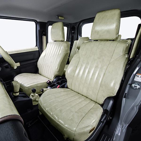 MR52S MR92S ハスラー専用 シートカバー 1台分 grace グレイス アンティーク デザインS ADS-S081